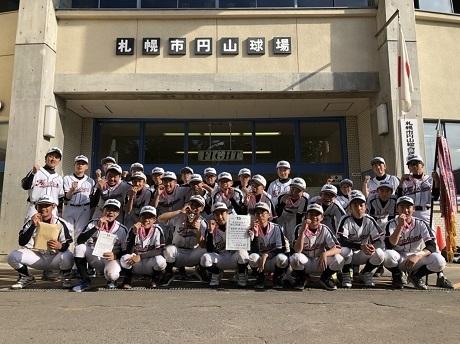 市立 中学校 札幌 伏見