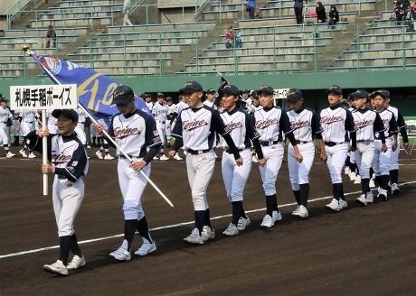 札幌手稲ボーイズ (2).JPG